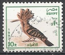 Egypte - 1992 -  Série Courante - Les Festivités - Y&T #1459 - Oblitéré - Égypte