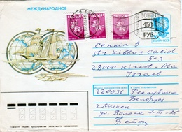 Belarus-Israel 1993 Provisional, Inflation Uprated USSR Postal Stationery Cover X - Belarus