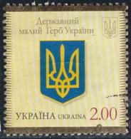 Ukraine 2012 - Drapeau Et Armoiries - Oblitéré - Ukraine