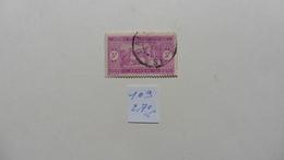 Afrique > Sénégal : Timbre N° 109 Oblitéré - Sénégal (1960-...)