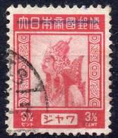 DUTCH INDIES 1945. Interim Period 3½ Sen Soldier, Dai Nippon Deleted With Bar - Indonesia