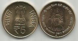 India 5 Rupees 2012 SHRI MATA - Inde