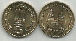 India 5 Rupees 2010. THANJAVUR - Inde