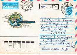 Belarus-Israel 1994 Provisional, Inflation Uprated USSR Postal Stationery Cover XV - Belarus