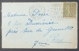 1916 Letter, Paris, Place Chopin, France, Republique Française, Used - Frankreich