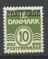 Danemark 1953 N° 350 Neuf** MNH Surchargé Postfaerge (bateau-poste) - Danemark