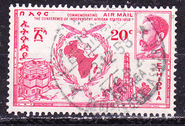 Etiopia 1958-Posta Aerea -Usato - Ethiopia