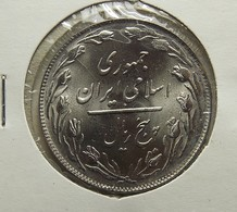 Iran 5 Rials 1983 Varnished - Iran