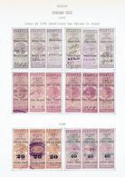 CEYLON...early Queen Victoria REVENUES...1887 Overprints...3-part - Ceylon (...-1947)