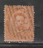 ITALY Scott # 47 Used - 1861-78 Vittorio Emanuele II