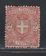 ITALY Scott # 74 Used - 1861-78 Vittorio Emanuele II