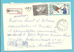 879A.P.+ 2006 (Europa/cept) Op Brief Aangetekend HAM-SUR-HEURE, Naar MECHELEN ,naamstempel 2800 MECHELEN 2 - Belgien