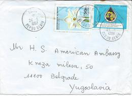 Benin Letter Via U.S. Embassy In Belgrade,Yugoslavia 1998 - Bénin – Dahomey (1960-...)