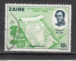 ##5, Zaire, Masque, Mask, Géographie, Geography, Anniversaire De La Belgique, Léopold 1er - Zaïre