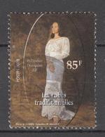 LOTE 1828  ///  (C020)  POLYNESIE FRANÇAISE  N° 619 De 2000  Oblitéré - Polinesia Francesa