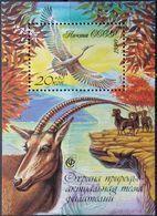 Russia, USSR, 1990, Mi. 6125 (bl. 215), Y&T 214, Sc. B172, SG 6182, Animals, Birds, Heron, Nature Conservation, MNH - 1923-1991 USSR