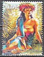 LOTE 1828  ///  (C025)  POLYNESIE FRANÇAISE  N° 1057 De 2014 Oblitéré - Polinesia Francesa