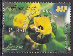 LOTE 1828  ///  (C025)  POLYNESIE FRANÇAISE  N° 1016 De 2013 Oblitéré - Polinesia Francesa
