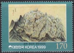 South Korea KPCC1519 Philately Week, Painting, Kumgang Mountain By Kyomjae (1676-1579), Peinture - Arts