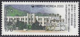 South Korea KPCC1602 Public Secondary Schools Centenary, Gyeonggi High School - Cultures