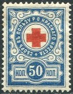 RED CROSS Russia 1905 Tax On Railway Tickets Revenue Fiscal Rotes Kreuz Croix Rouge Cruz Roja Croce Rossa Rusland Russie - Croix-Rouge