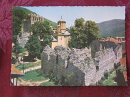 Serbia Unused Postcard Manasija Monastry - Church - Serbie