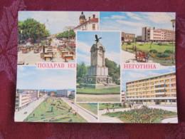 Serbia Unused Postcard Negotin Multiview Street Views - Serbie