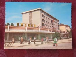 Serbia Unused Postcard Negotin Shop - Serbie