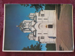 Serbia Unused Postcard Oplenac Church - Serbie
