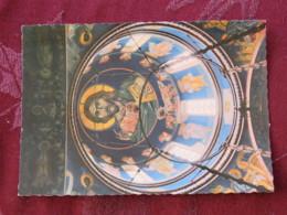 Serbia Unused Postcard Oplenac Church Inside Christ Painting - Serbie