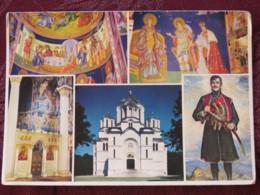 Serbia Unused Postcard Oplenac Church Paintings - George Petrovic Karageorge - Serbie