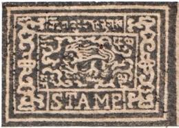MINT TIBET ⅓-TRANGKA OFFICIAL STAMP 1945 TIBET MINT/MNH - Timbres
