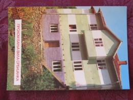 Serbia Unused Postcard Prolom House - Serbie
