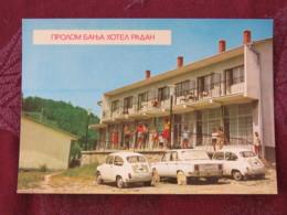 Serbia Unused Postcard Prolom House Cars - Serbie