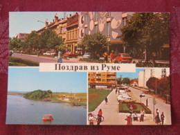 Serbia Unused Postcard Ruma Multiview Lake Street Views - Serbie
