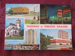 Serbia Unused Postcard Timocka Krajina Region Multiview Bor Knjazevac Zajecar Negotin - Serbie