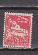 ALGERIE         N°  YVERT  :   49        NEUF SANS   CHARNIERES      ( Nsch 1/15  ) - Algérie (1924-1962)