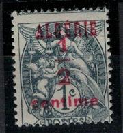 ALGERIE         N°  YVERT  :   1 (piquage)     NEUF SANS   CHARNIERES      ( Nsch 1/15  ) - Algérie (1924-1962)