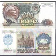 1992.  Russia, 1000 Rub/1992, P-250,  UNC - Russie