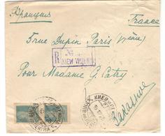 14075 - Pour La France - 1923-1991 UdSSR