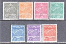 BRAZIL  SYNDICATO  CONDOR  1 CL 1-7  ** - Airmail (Private Companies)