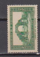 ALGERIE         N°  YVERT  :   103       NEUF AVEC  CHARNIERES      ( Ch 1/16  ) - Algérie (1924-1962)
