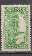ALGERIE         N°  YVERT  :   105       NEUF AVEC  CHARNIERES      ( Ch 1/16  ) - Algérie (1924-1962)