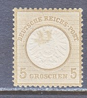GERMANY  20   Fault  *  LARGE  SHIELD - Unused Stamps