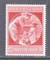 GERMANY  B 170  *  CHILD  WITH  FLOWERS - Unused Stamps