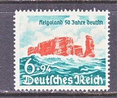 GERMANY  B 176  *  HELIGOLAND - Unused Stamps