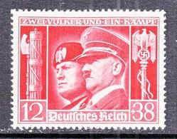 GERMANY  B 189   *  ROME - BERLIN  AXIS - Unused Stamps