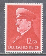 GERMANY  B 190   * - Unused Stamps