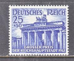 GERMANY  B 193   *  BRANDENBURG  GATE - Unused Stamps