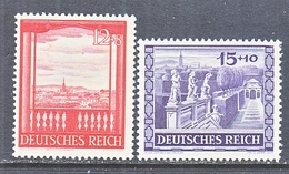 GERMANY  B 198-9   *  VIENNA - Unused Stamps
